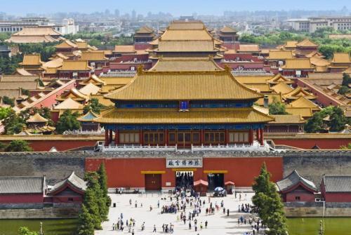 z11100500IH,Chiny-wycieczka--Pekin---Zakazane-Miasto